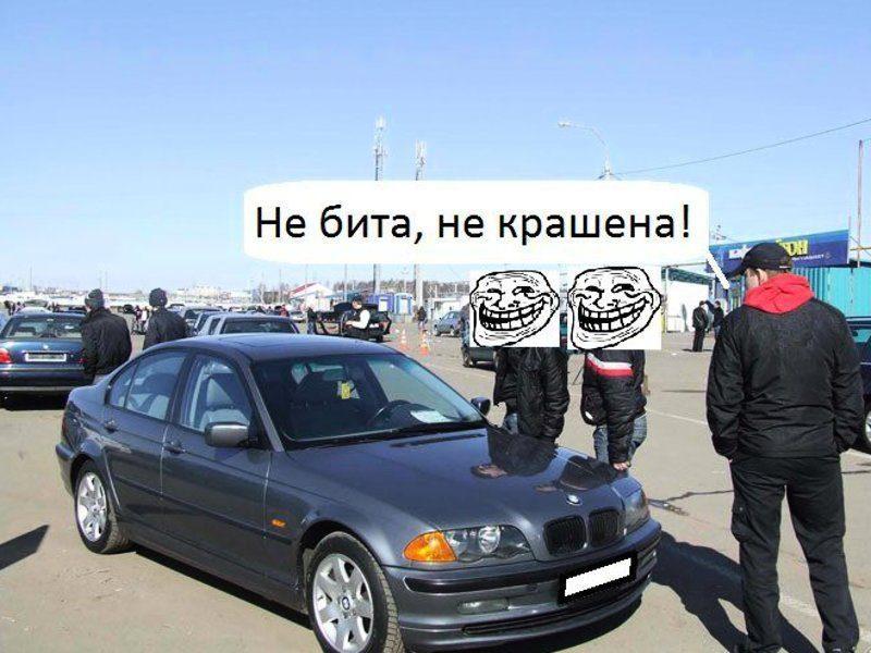 Можно ли покупать автомобиль у перекупщика